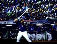 World Baseball Classic (Spanish)